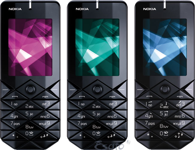 Nokia 7500 Prism - lấp lánh tựa kim cương